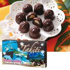 Yahoo!三洋堂 海外&国内土産・旅行用品タヒチお土産 | タヒチ マカデミアナッツチョコレート 1箱【184103】