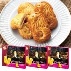 [5000円以上で送料無料] シンガポールお土産   マーライオン パイナップルケーキ 3箱セット【166507】