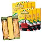 ショッピングイタリア [送料無料] イタリアお土産 | パスタセット 3種 6箱セット【181027】