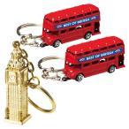 [5000円以上で送料無料]イギリスお土産 | ロンドンバス&ビッグベン キーホルダー 3個セット【161658】
