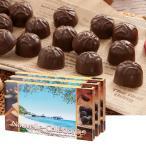[5000円以上で送料無料] ニューカレドニアお土産 | ニューカレドニア マカデミアナッツチョコレート 3箱セット【184092】画像