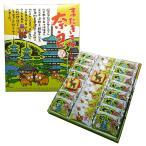 奈良土産|またきてな奈良 シルエットチョコクッキー 24枚入り【J17009】