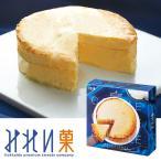 [5000円以上で送料無料]北海道土産 | みれい菓 クレームチーズスフレ [別送 あすつく不可]【J17208】