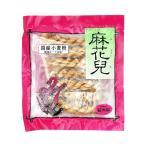 [5000円以上で送料無料] 長崎土産 九州土産 | 中華菓