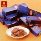 ショッピングイタリア [送料無料] イタリアお土産 | イカム ミニデザートチョコレート 20箱セット【161513】