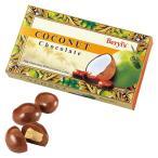 [5000円以上で送料無料]ココナッツチョコレート 1箱 【101263】