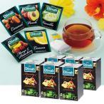 モルディブ・スリランカお土産 | ディルマ紅茶 フレー