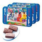 [賞味5/10][送料無料] タヒチお土産   ノアノア チョコレート 3缶セット【174108】