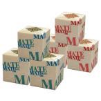 [5400円以上で送料無料] ブラジルお土産   マテ茶 2種6箱セット (グリーン&ブラック)【192144】