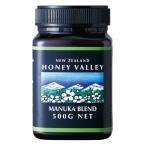[送料無料] ニュージーランドお土産 | Honey Valley(ハニーバレー) マヌカブレンドハニー 500g【195061】