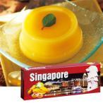 [5000円以上で送料無料] シンガポールお土産 | シンガポール マンゴープリン【166504】