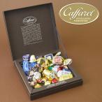 カファレル Caffarel |  オリジナルギフト グランデ チョコレート 紙袋付き【105313】