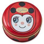 カファレル Caffarel |  チョコラティーノ缶 テントウムシ チョコレート 袋付き【105314】