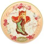 [5000円以上で送料無料] カファレル Caffarel | チョコラティーノ缶(ピンク) ネコ チョコレート 袋付き【105474】