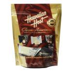 [5000円以上で送料無料] ハワイお土産 | ハワイアンホースト マカデミアナッツチョコレート クラシックアソートメント スタンドアップバッグ【105545】