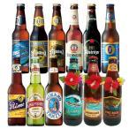[送料無料] 世界のビール飲み比べ12本セット【R06109】