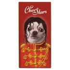 [5000円以上で送料無料][バレンタイン] チョックスターズ ChocStars | ペッツ・ロック Pets Rock ダークチョコレートバー ポップ POP【105574】