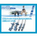 KYB(カヤバ)NEW SR SPECIAL ショックアブソーバー シャリオグランディス NA4W NST5259R/L NSF2075 1台分