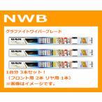 NWB ワイパーブレード ライフ(H20/11〜 JC1.JC2)1台分セット(G53・G30・GRA35 3本)