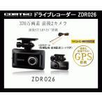 【在庫あります!即納可能です】COMTEC コムテック ZDR026+HDROP14 高画質370万画素のドライブレコーダー 前後2カメラモデル!安心の日本製!