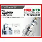 NGK SPARK PLUGS IRIDIUM IX(イリジウム IX)プラグ CPR7EAIX-9 1本(ターミナル形状・ネジ型)