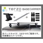 TERZO ベースキャリア インプレッサスポーツ GT2.3.6.7(ルーフレール無車)車種別セット EF14BL+EH426+EB2