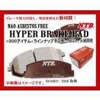 NTB ディスクパッド レガシィ BL5.BP5(2.0GT.2.0GT EYESIGHT.2.0GT SPEC-B 08.05〜09.04)SB7060M フロント用 1セット