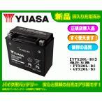 【初期充電済みにて発送致します!】台湾GSユアサ バイク用バッテリー YTX20L-BS 互換 FTX20L-BS.GTX20L-BS