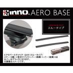 カーメイト(inno)エアロベースキャリア フォレスター SH系(ルーフレール無車)XS350+TR145+XB138(前側)+XB130(後側)1台分