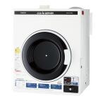【料金設定変更作業付き】MCD-CK45(コイン式電気乾燥機)