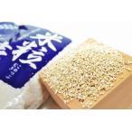 【国内(岡山県)産大麦使用】 米粒麦 1kg