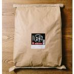 【国内(岡山県)産大麦使用】 丸麦 10k プチプチ食感麦ごはんに・麦味噌に