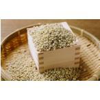 【国内(岡山県)産大麦使用】 丸麦 25k 麦味噌などの原料に。
