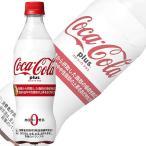 ショッピングから コカ・コーラプラス 470mlPET 24本 トクホのコーラ 送料無料
