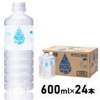 シリカ水 MIZU NO IGAKU 600ml×24本 霧島山系天然水 ミネラルウォーター