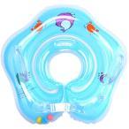 【送料無料】ベビー浮き輪 首リング 浮輪 首浮き輪 ベビー用うきわ 水遊び 赤ちゃん用 うきわ首リング お風呂に 可愛い ベビー用