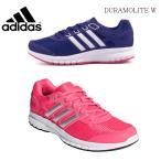 アディダス デュラモライト レディース 軽量 ランニングシューズ マラソン ウォーキング ジョギング トレーニング スニーカー 8769 8770 女性 運動会 靴