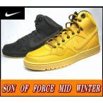 ハイカット  ナイキ NIKE サンオブ フォース MID 防水ブーツ スノトレ ウィンター イエローブーツ メンズ 大きいサイズ 靴 807242 770 009 ブラック キャメル
