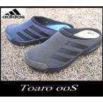 アディダス adidas トアロ メンズ レディース サンダル スリッポン 低反発底 サボ キングサイズ B1352 AQ4925.AQ4926.S80549 ブラック 23.5〜29.5cm