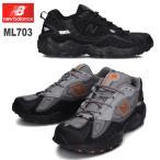 ニューバランス MT503 メンズ トレイルランニング ウォーキングシューズ スニーカー 靴 男性 アウトドア ブラック グレー キングサイズ 定番 BK2 GR2 25?29cm