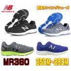 ニューバランス メンズ 軽量 ランニングシューズ トレーニング スニーカー MR360 靴 男性用 ブラック グレー BK5 GB5【25〜29cm】