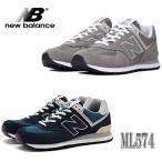 ニューバランス ML 574 グレー ネイビー VG VN new balance メンズ レディース スニーカー クラシック 靴 23cm〜29cm