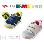 イフミー IFME 6703 キッズ ベビースニーカー イフミーライト シューズ 靴 誕生履き 男の子 女の子 通園 ピンク ネイビー 12cm~14.5cm
