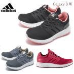 アディダス ギャラクシー3 メンズ ランニングシューズ adidas GALAXY3 軽量 ジョギング トレーニング 6544 6548 靴 ブラック ネイビー 黒 25cm~28cm