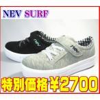 ネブサーフ nev 394 ジュニアスニーカー 靴(女子 厚底 軽量 シューズ)【ブラック】【グレー】【20〜23cm】