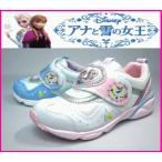 【即納】アナと雪の女王 キッズ スニーカー(ディズニー  シューズ)女の子 子供靴 1158 オラフ【サックス】【ホワイト/ピンク】【15〜18cm】