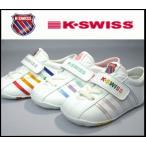【セール】K-SWISS ケースイス BE012 ベビーシューズ<キッズスニーカー>誕生履き(13?15cm)【マルチ】【パステル】【レインボー】
