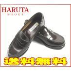 ハルタ レディース ローファー HARUTA 4505 ジャマイカ 新入学 幅広 [3E]【22.5cm〜25.5cm】