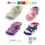 イフミー IFME 7701 キッズ ベビースニーカー イフミーライト シューズ 靴 誕生履き 男の子 女の子 通園 ピンク グレー 11.5cm~14.5cm