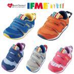 イフミー IFME 7702 キッズ ベビースニーカー イフミーライト シューズ 靴 誕生履き 男の子 女の子 通園 ブルー グレー 12cm~14.5cm